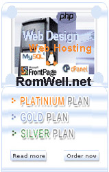 RomWell Web Design and Hosting